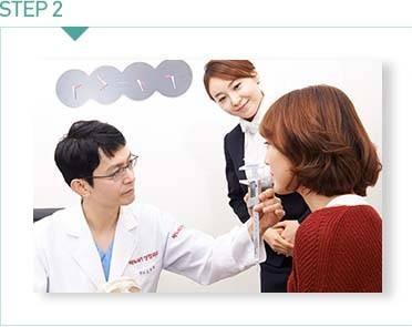 โรงพยาบาลศัลยกรรมบาโนบากิเมโกะ