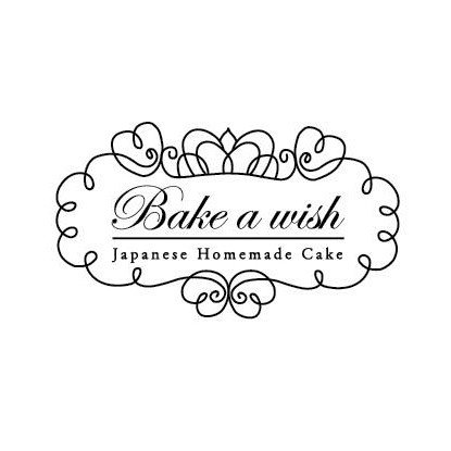 Bake a wish Japanese Homemade Cake (เบค อะ วิช เจแปนนิส โฮมเมด เค้ก)