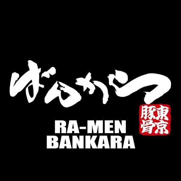 Bankara Ramen (บังคาระ ราเมง)