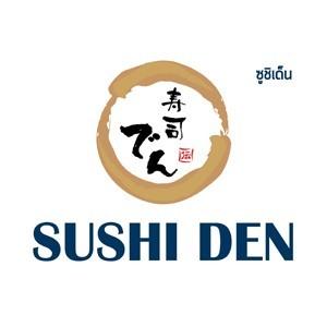 SUSHI DEN (ซูชิ เด็น)