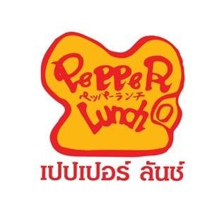 Pepper Lunch (เปปเปอร์ ลันช์)