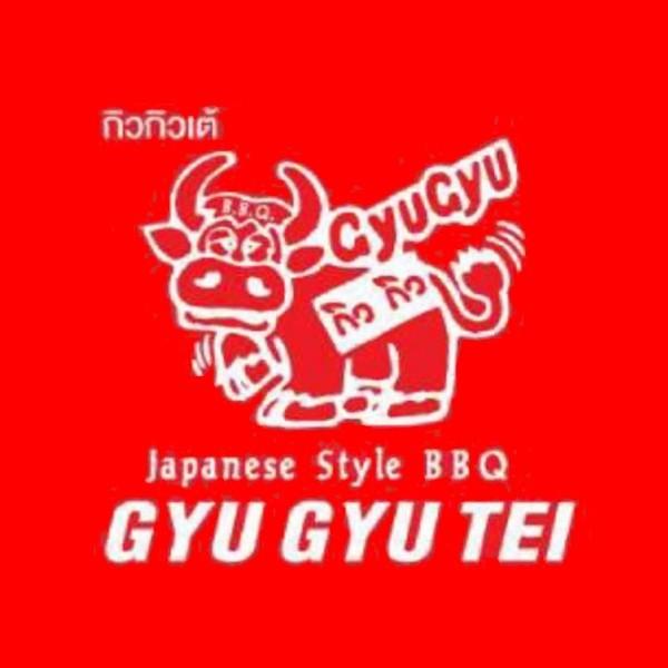 Gyu Gyu Tei (กิวกิวเต้)