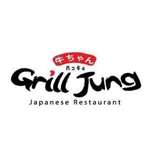 Grill Jung (กิวจัง)