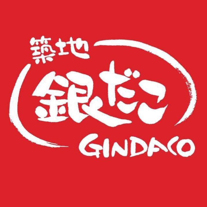 Gindaco (กินดาโกะ)