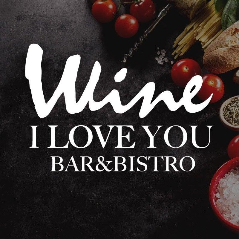 Wine I Love You (ไวน์ ไอ เลิฟ ยู)