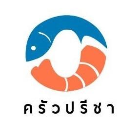 Preecha Seafood (ปรีชาซีฟู้ด)