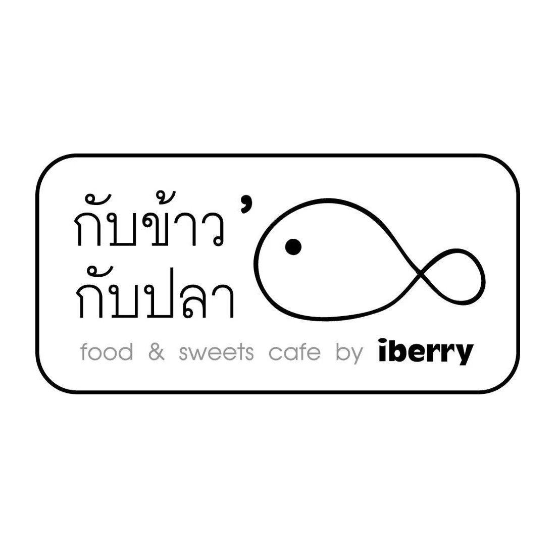 กับข้าวกับปลา