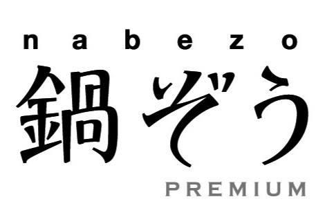 Nabezo (นาเบโซะ)