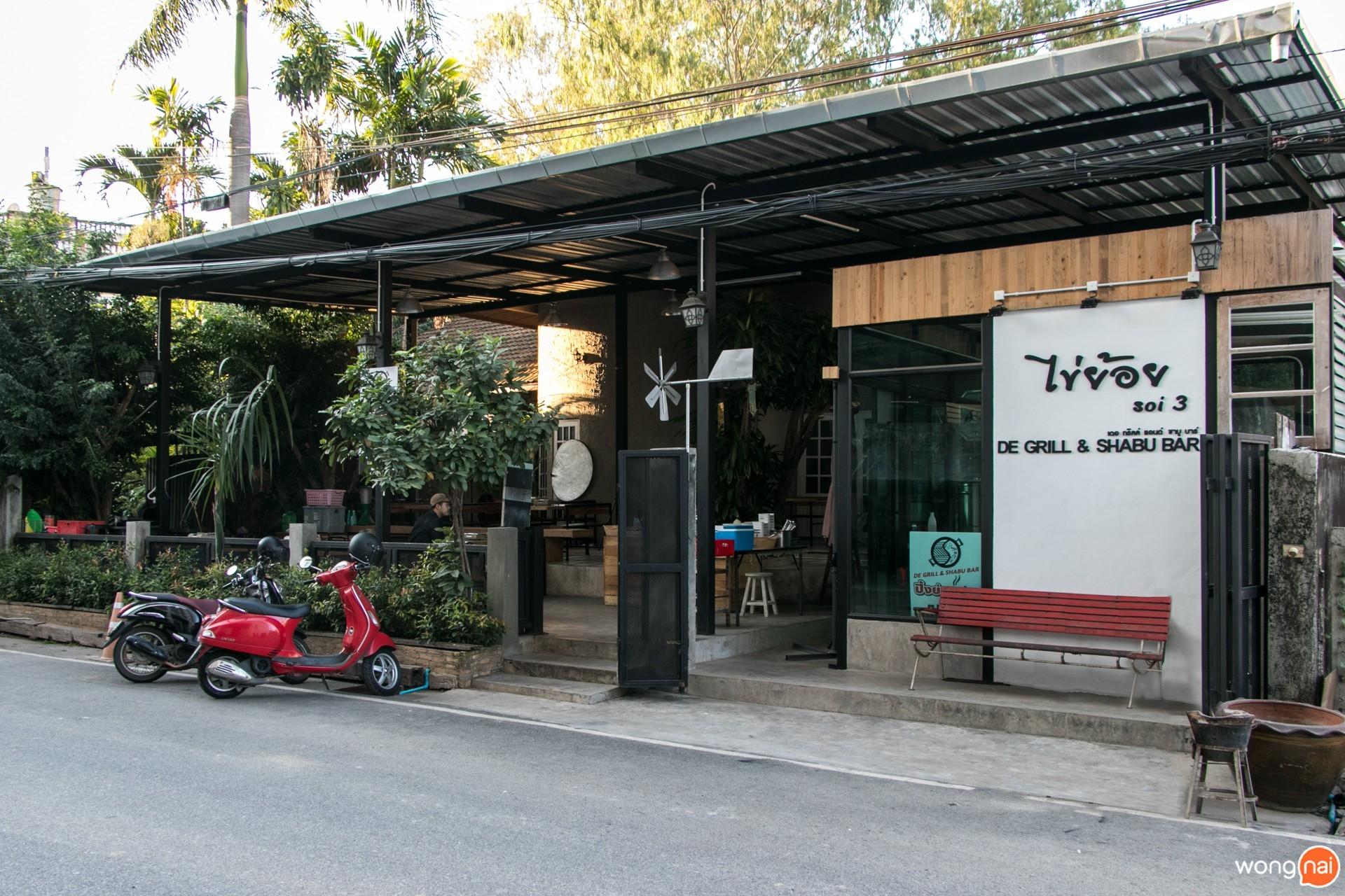 บรรยากาศร้าน de grill & shabu bar เชียงใหม่