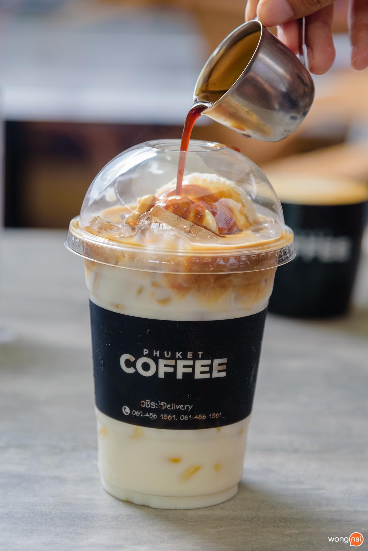 """เมนู """"Phuket Coffee Signature"""" ของร้าน """"Phuket Coffee""""  ในโซน Public House ของห้าง Central Festival Phuket"""