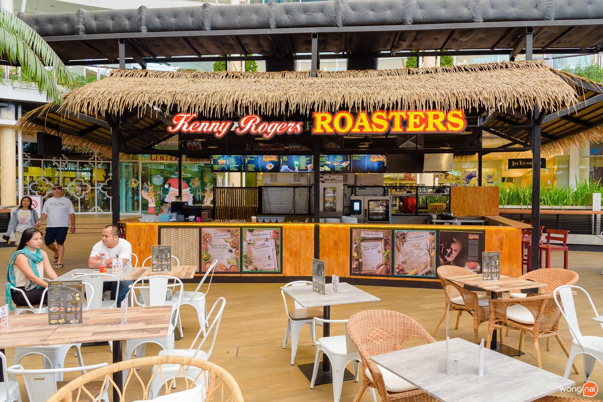 """บรรยากาศหน้าร้าน """"Kenny Rogers Roasters"""" ในโซน Public House ของห้าง Central Festival Phuket"""