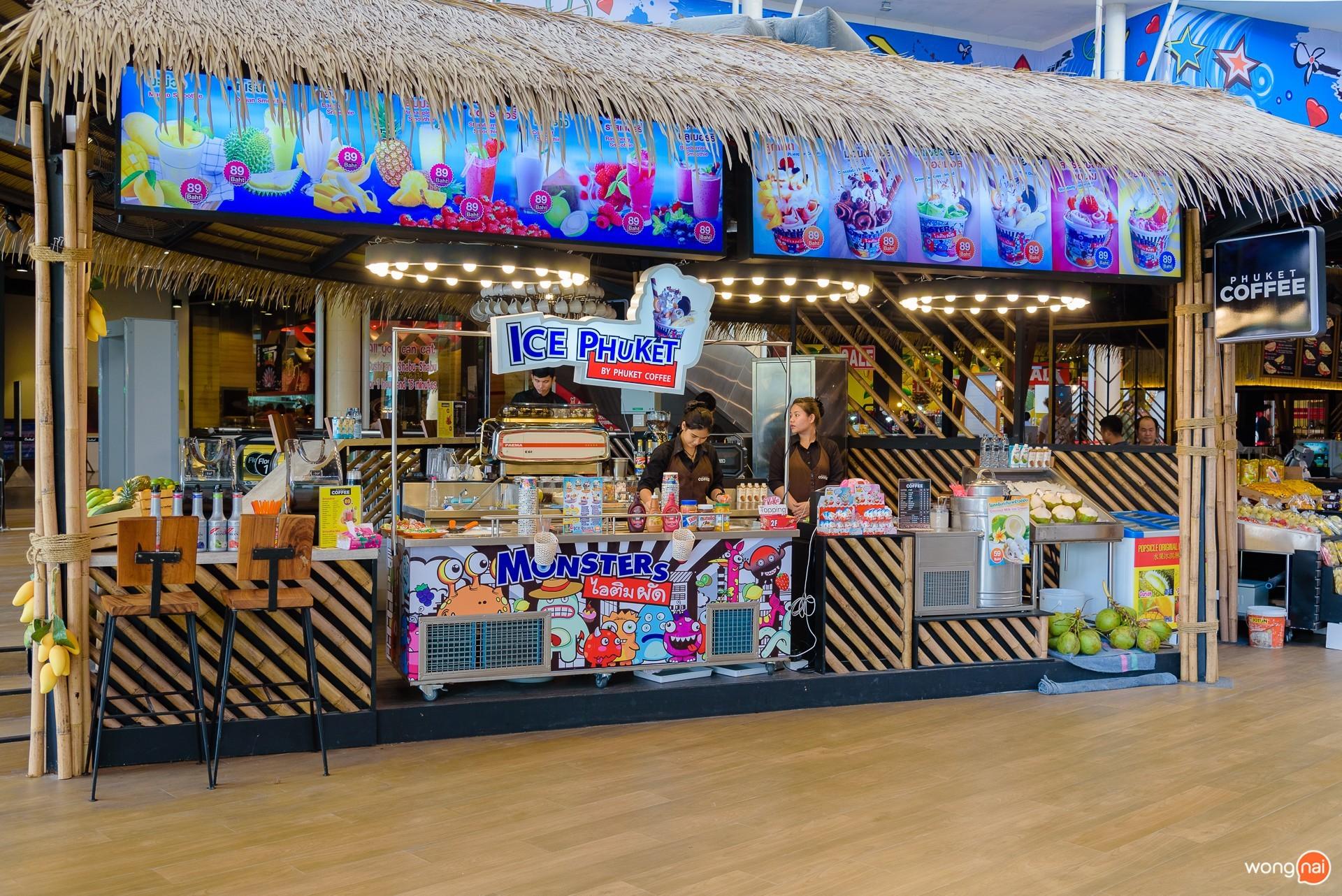 บรรยากาศหน้าร้าน Phuket Coffee ในโซน Public House ของห้าง Central Festival Phuket