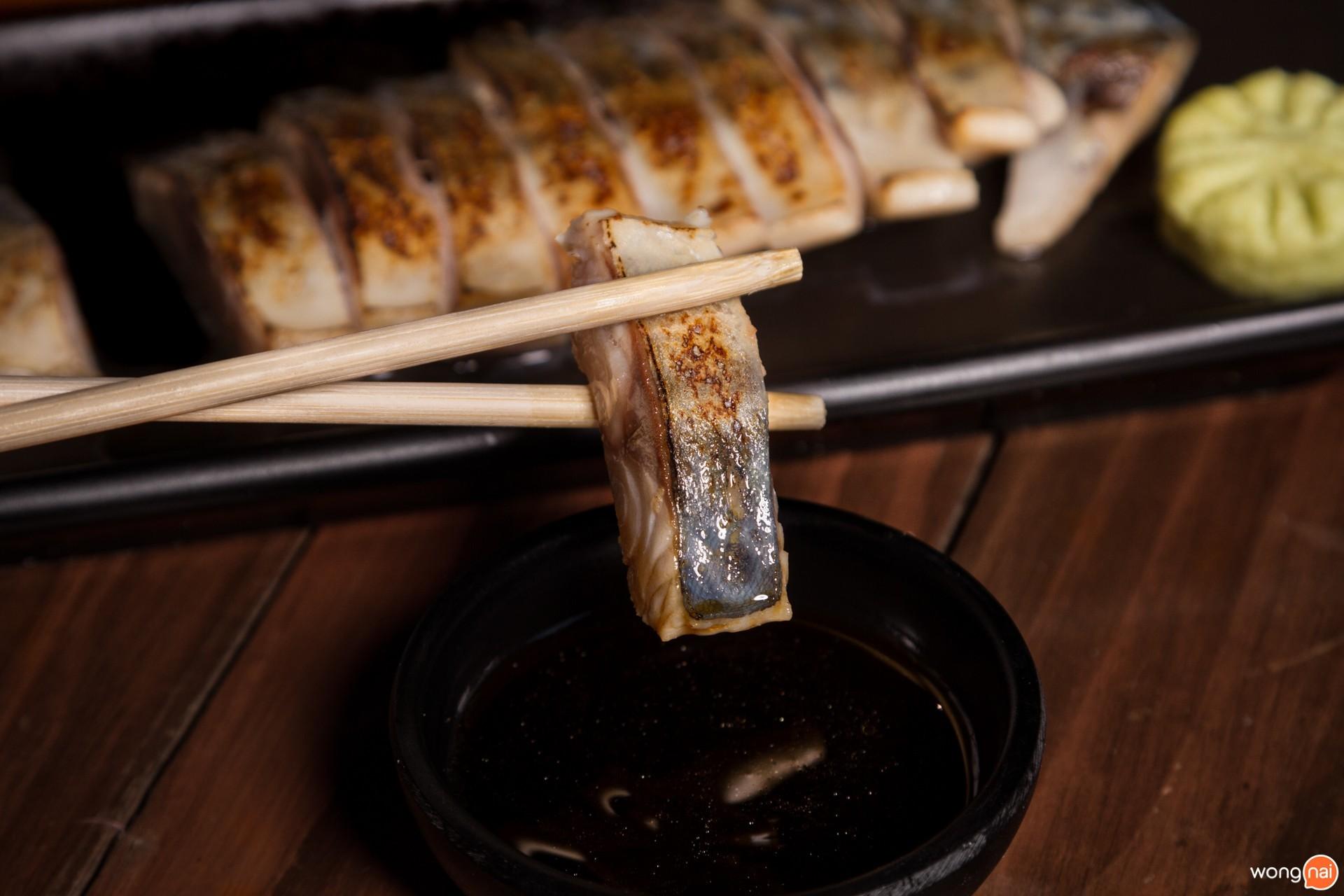 เมนู Aburi Shimesaba ร้าน Kita Yakitori & Grilled Seafood เชียงใหม่