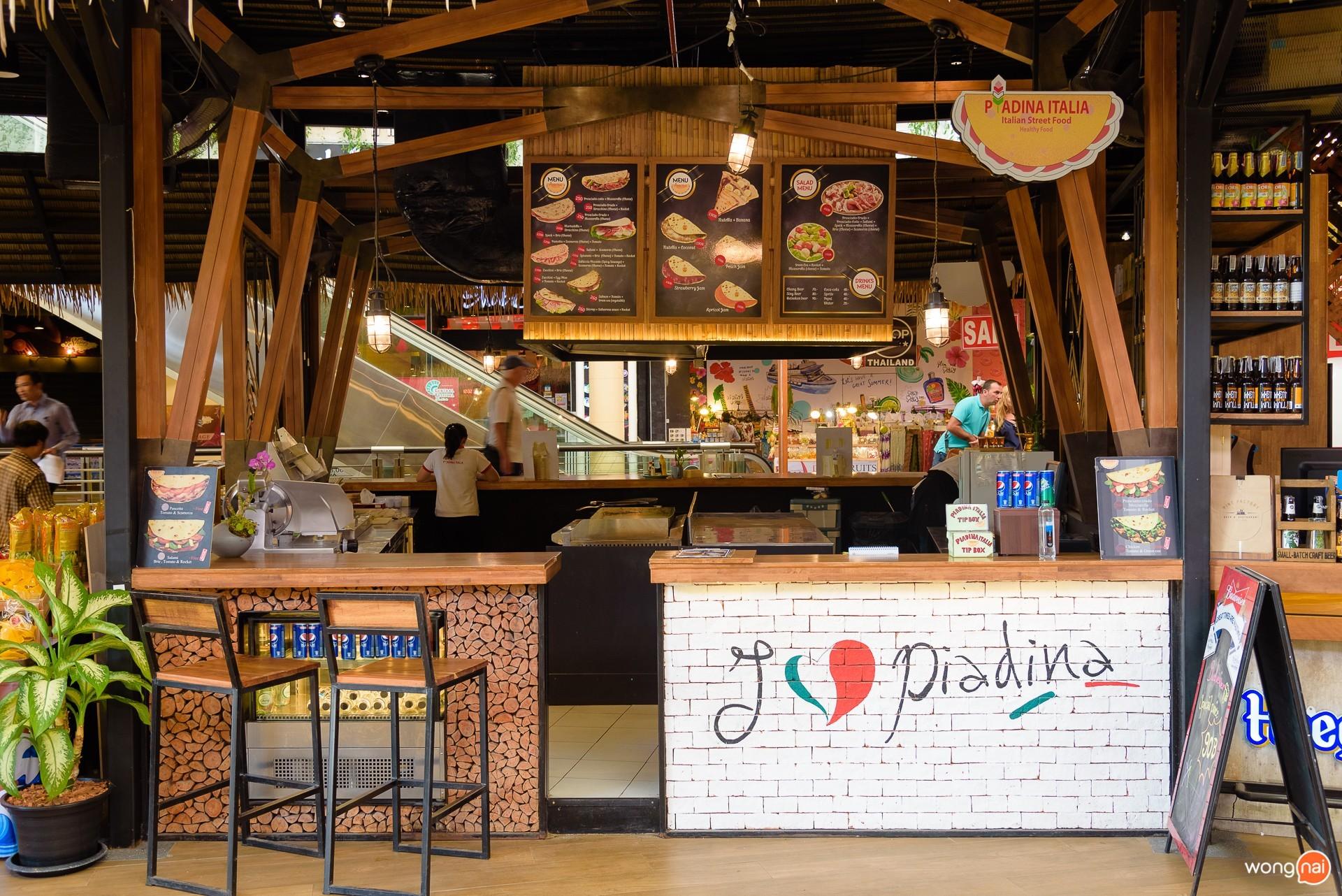 บรรยากาศหน้าร้าน Piadina ในโซน Public House ของห้าง Central Festival Phuket