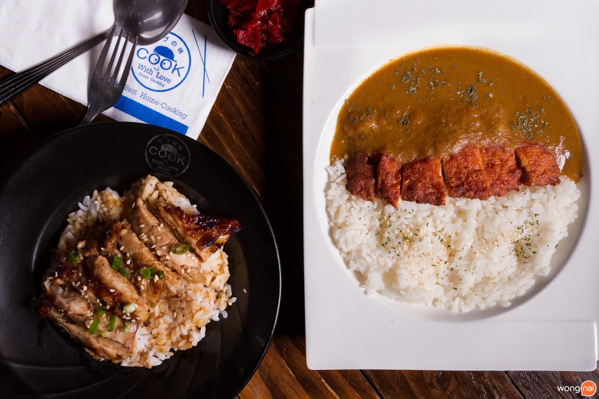 เมนู ข้าว ร้าน Kita Yakitori & Grilled Seafood เชียงใหม่