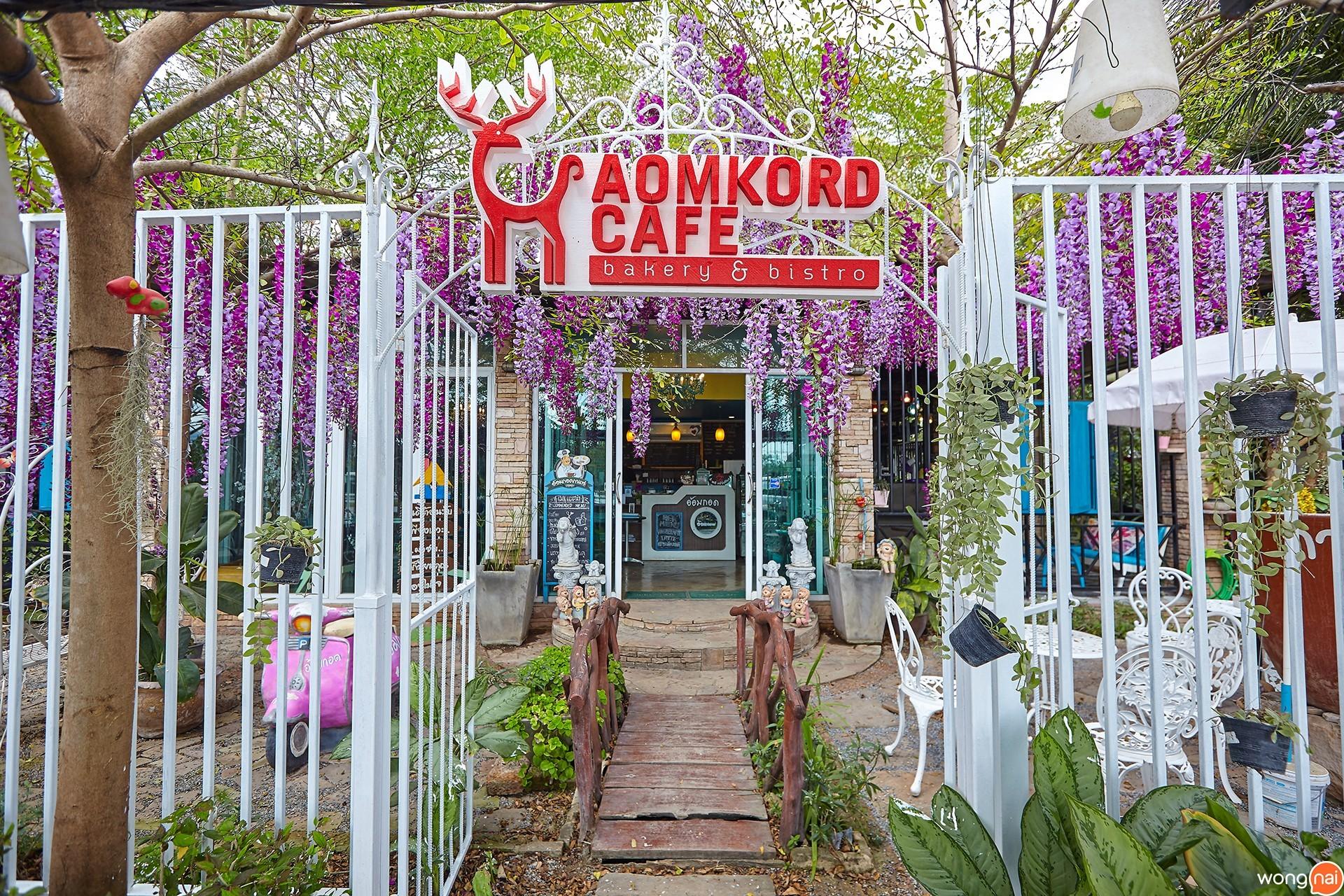 Aomkord Cafe