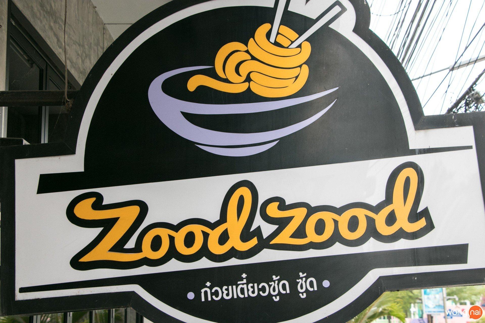 ร้าน Zood zood นิมมาน เชียงใหม่