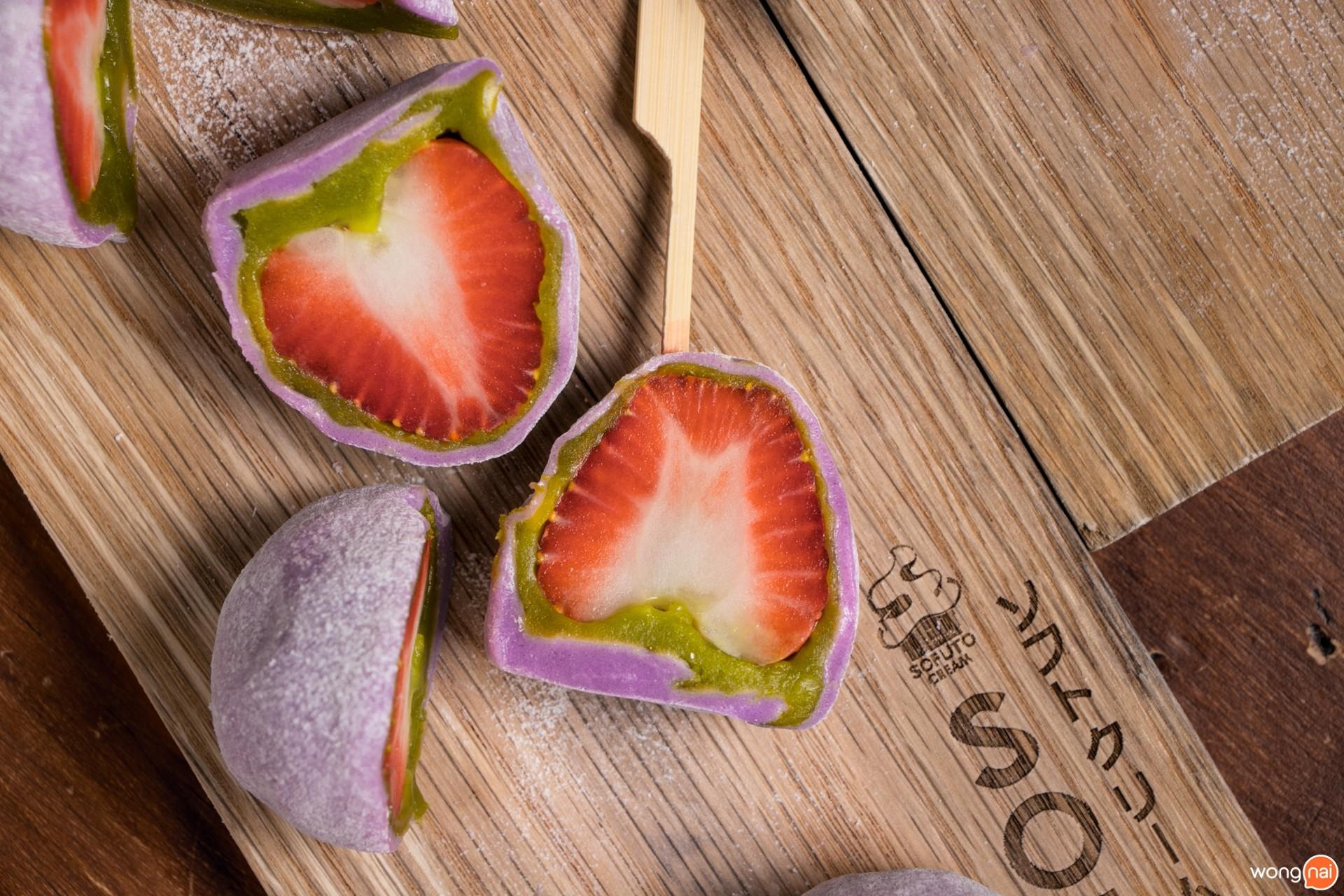 เมนู Imo Strawberry Daifuku ร้าน Sofuto Cream เชียงใหม่