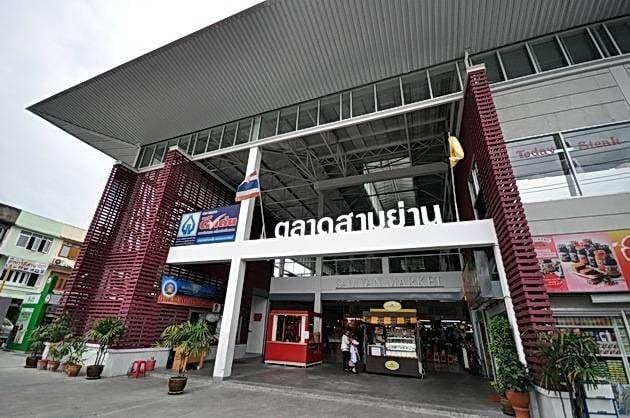 ร้านอาหาร ยอดนิยม ใน ตลาดสามย่าน