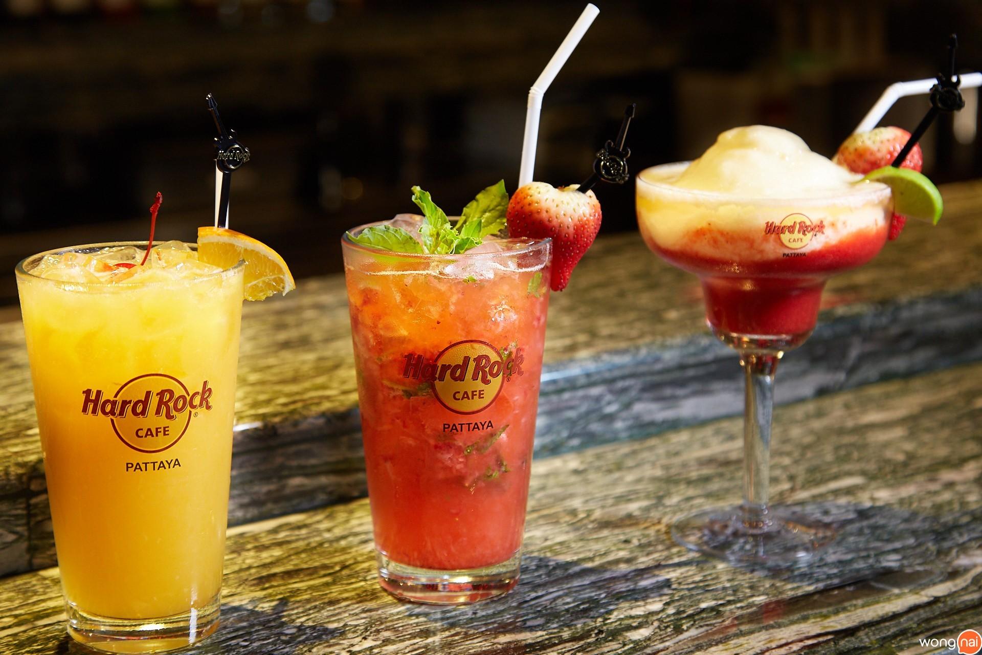 Drink Hard Rock Cafe