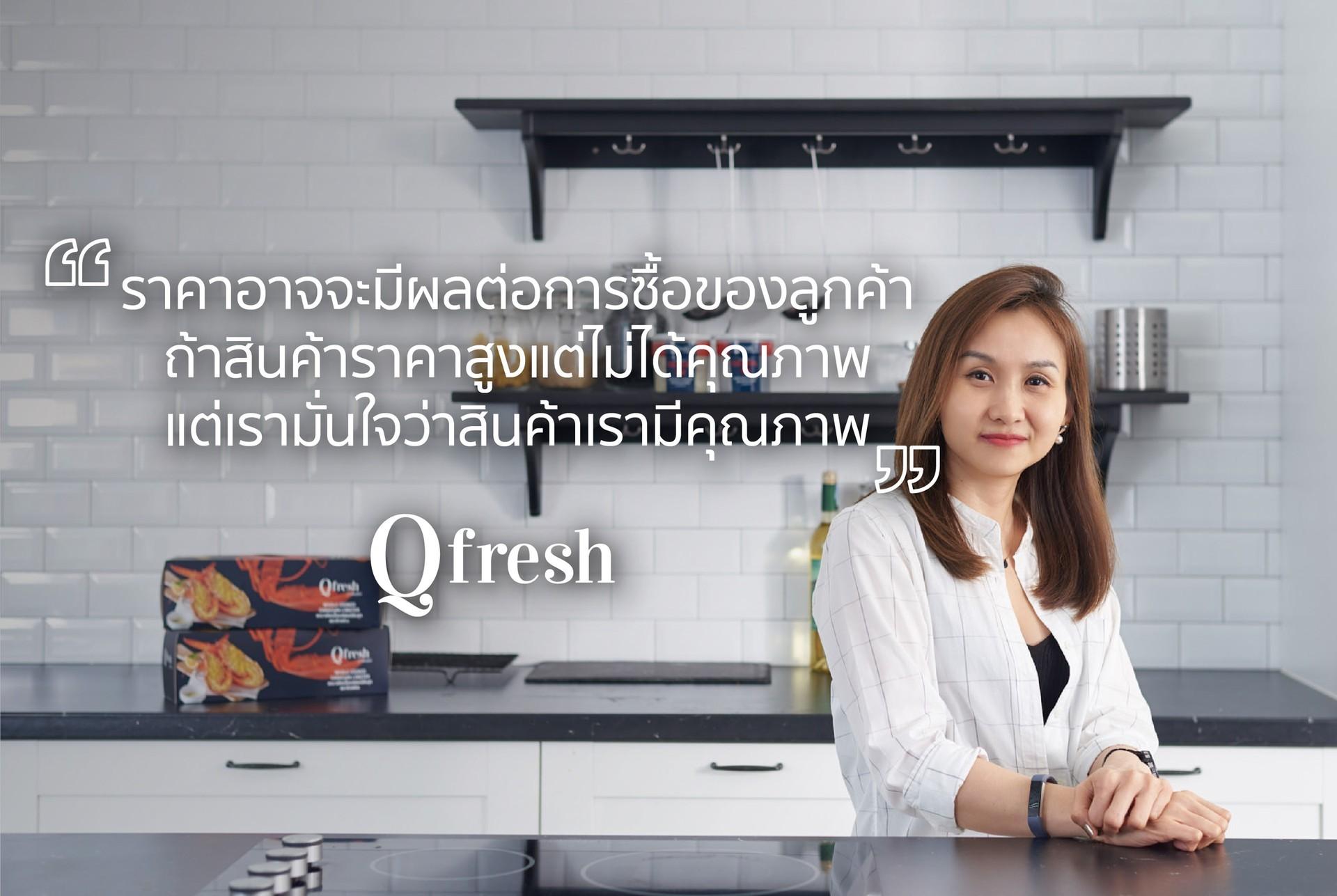 Qfresh