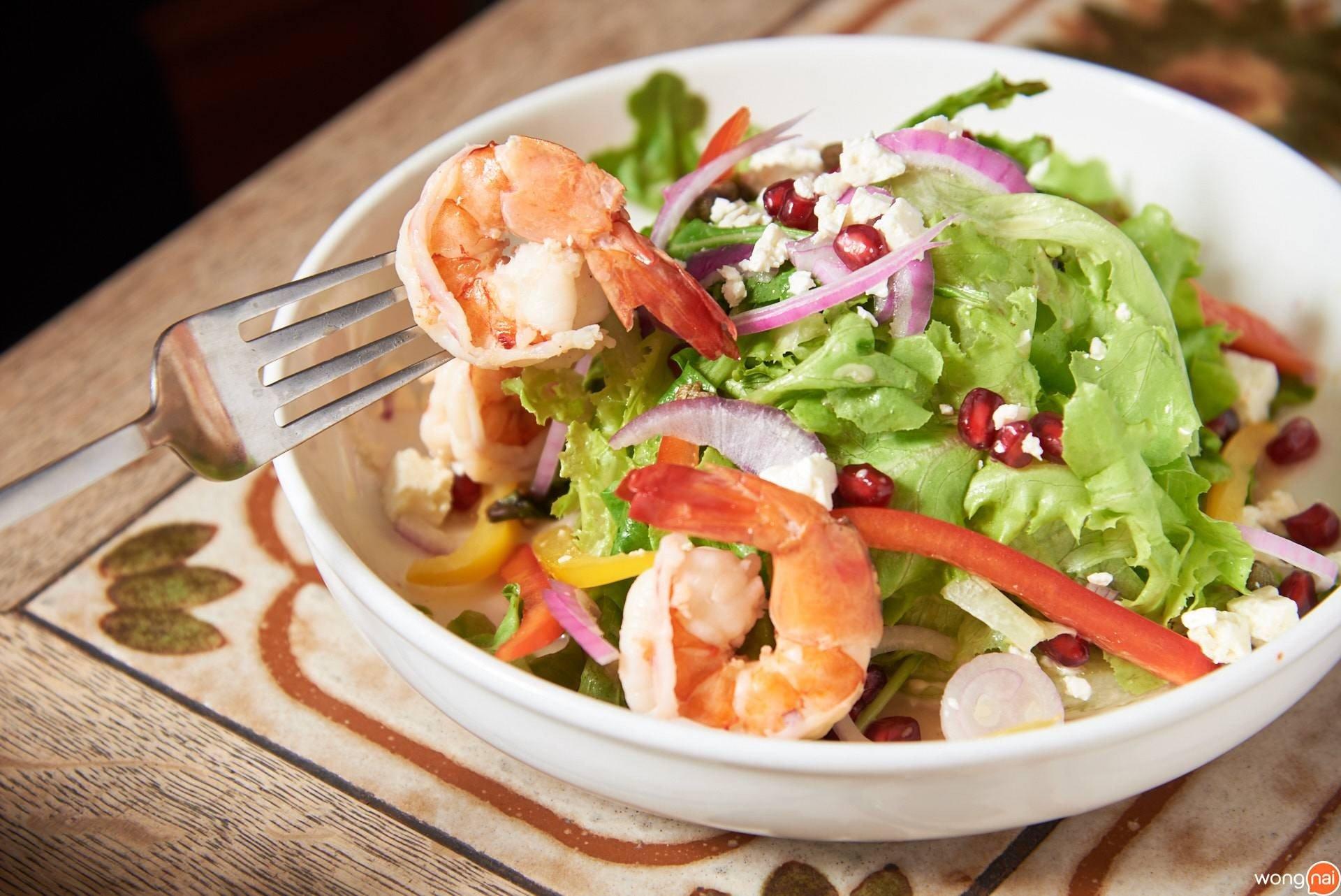 Pomegranate & Prawn Salad Mellow