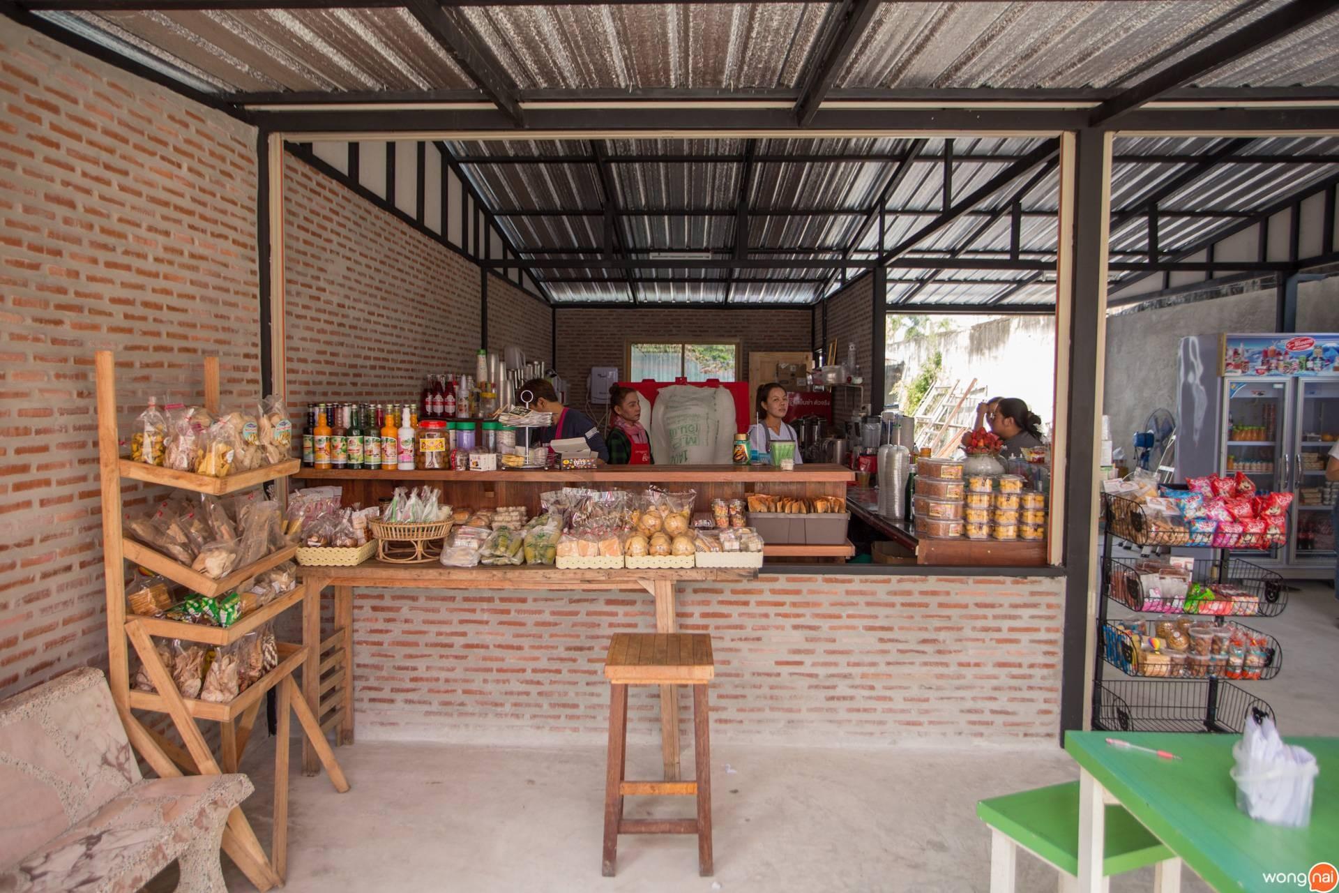 หน้าร้านกาแฟโบราณเขียดเขียว ขอนแก่น