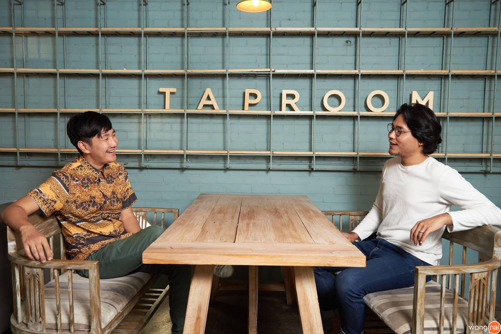 บทสัมภาษณ์ Taproom