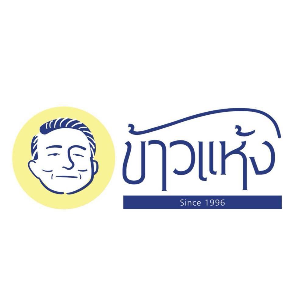 KhaoHaeng (ข้าวแห้งนายเล้ง)