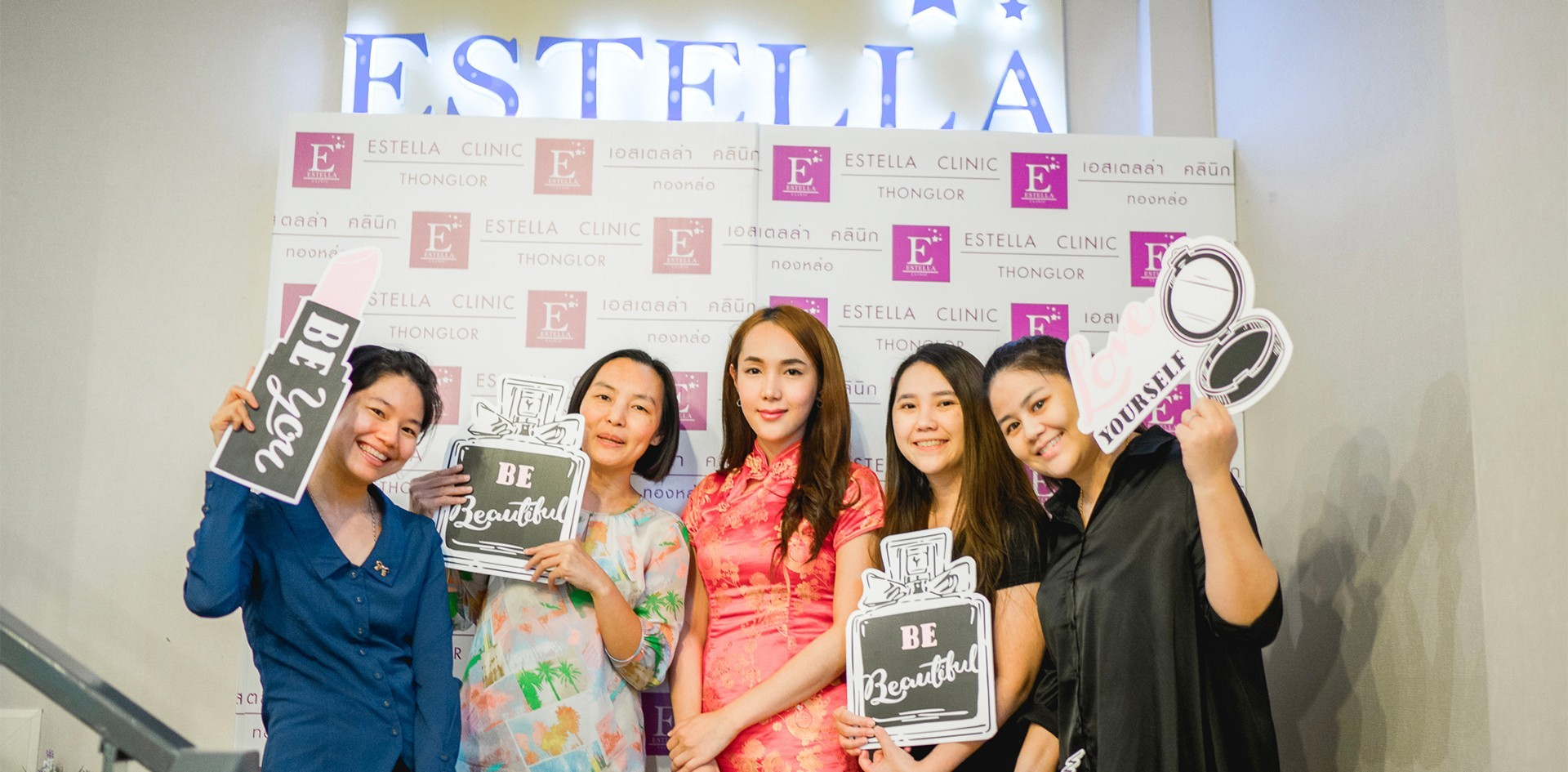 Wongnai Beauty Party x Estella Clinic