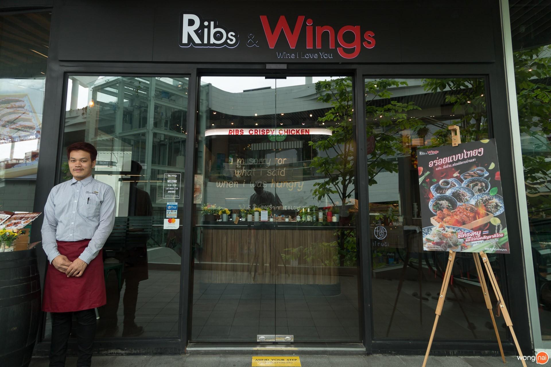 Ribs and Wings เมกะ บางนา ซี่โครงหมู ปีกไก่ทอด