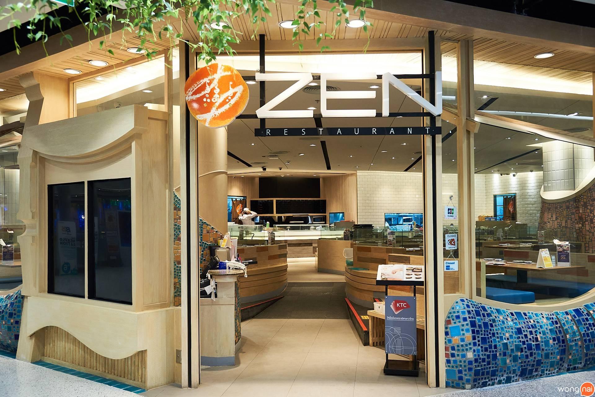 หน้าร้าน Zen