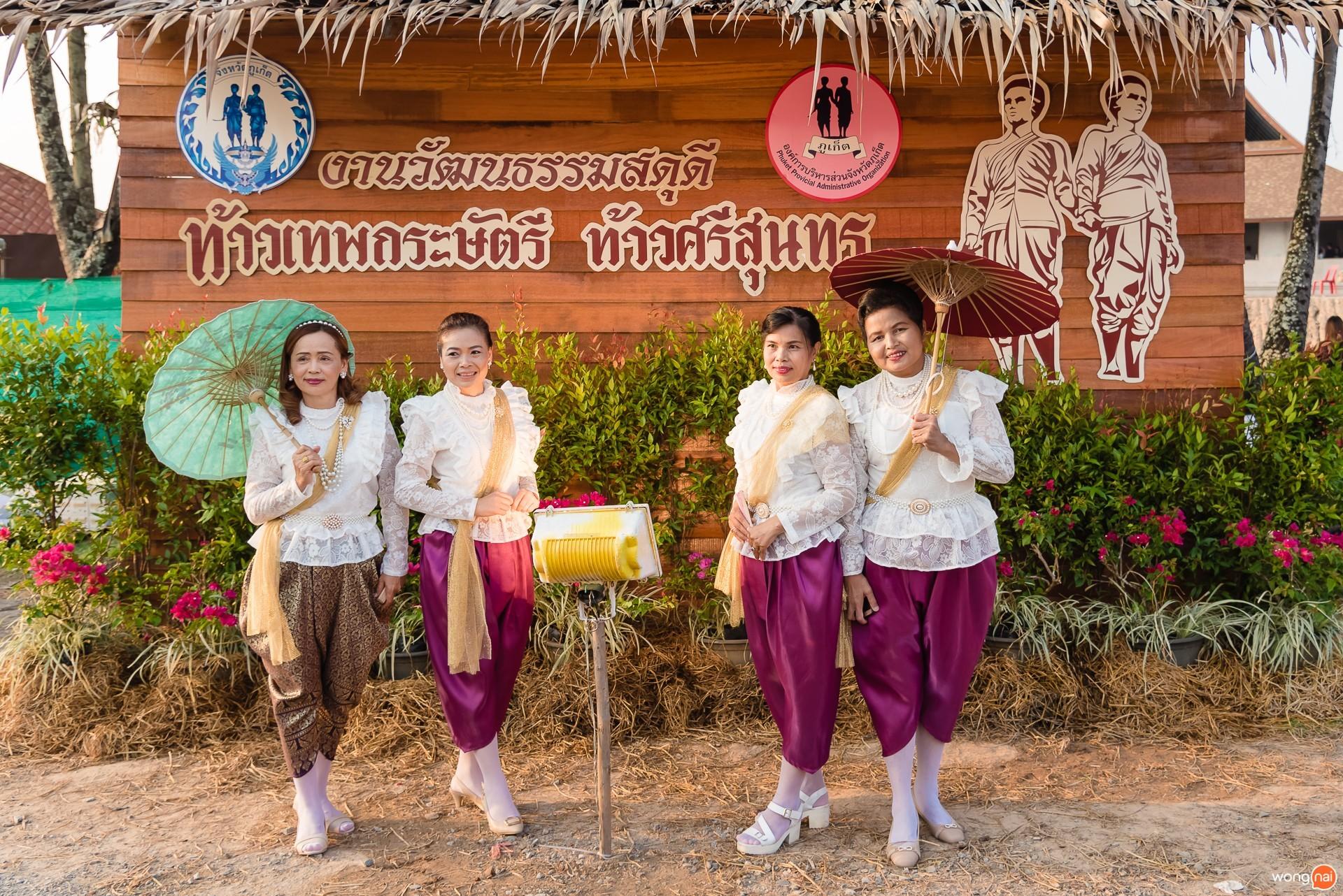 ถ่ายรูปชุดไทย