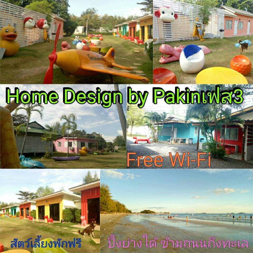 ้Home Design By Pakin หาดสวนสน จ.ระยอง (Home Design)   รีวิวที่พัก   Wongnai