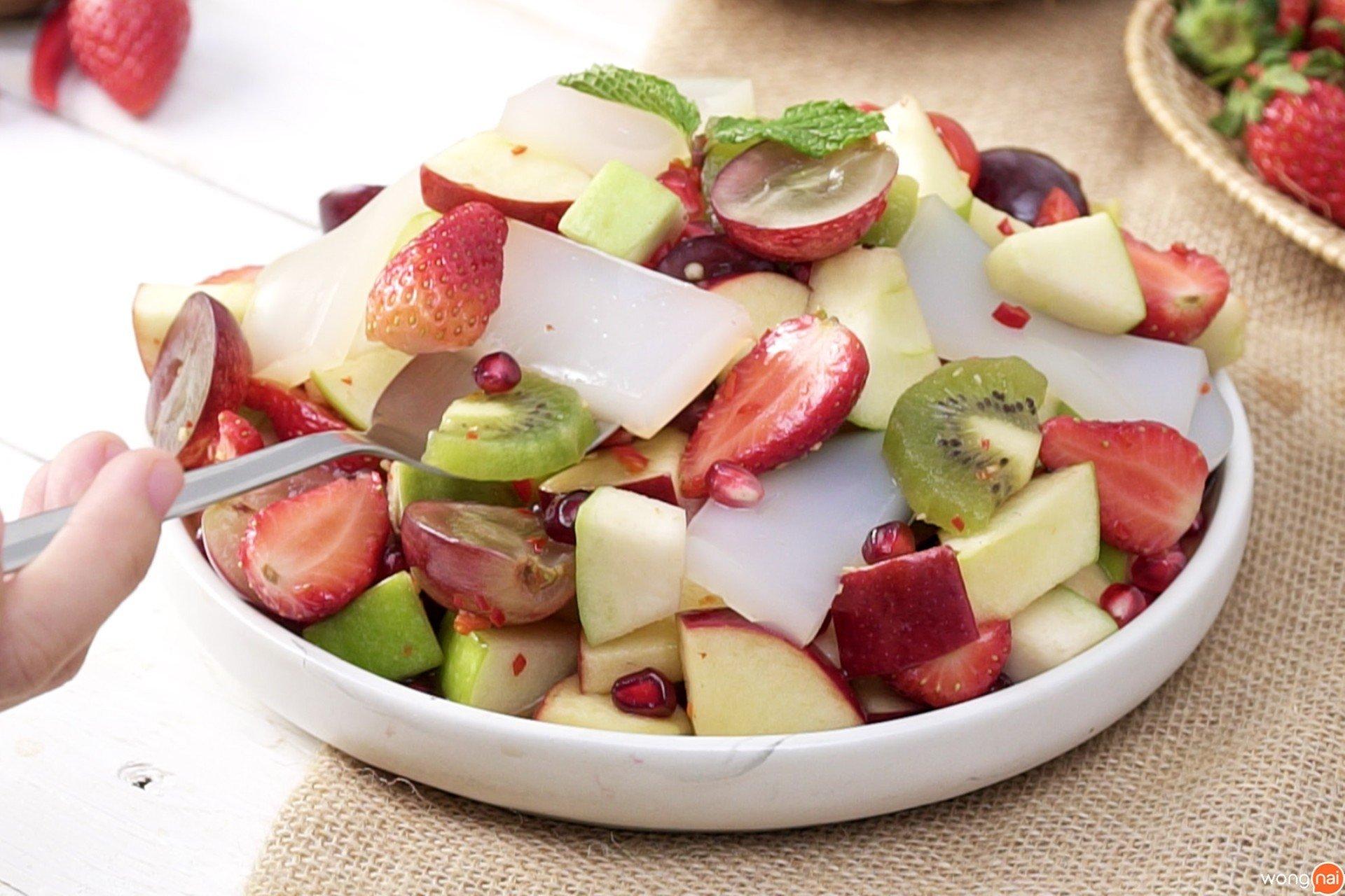 ยำผลไม้