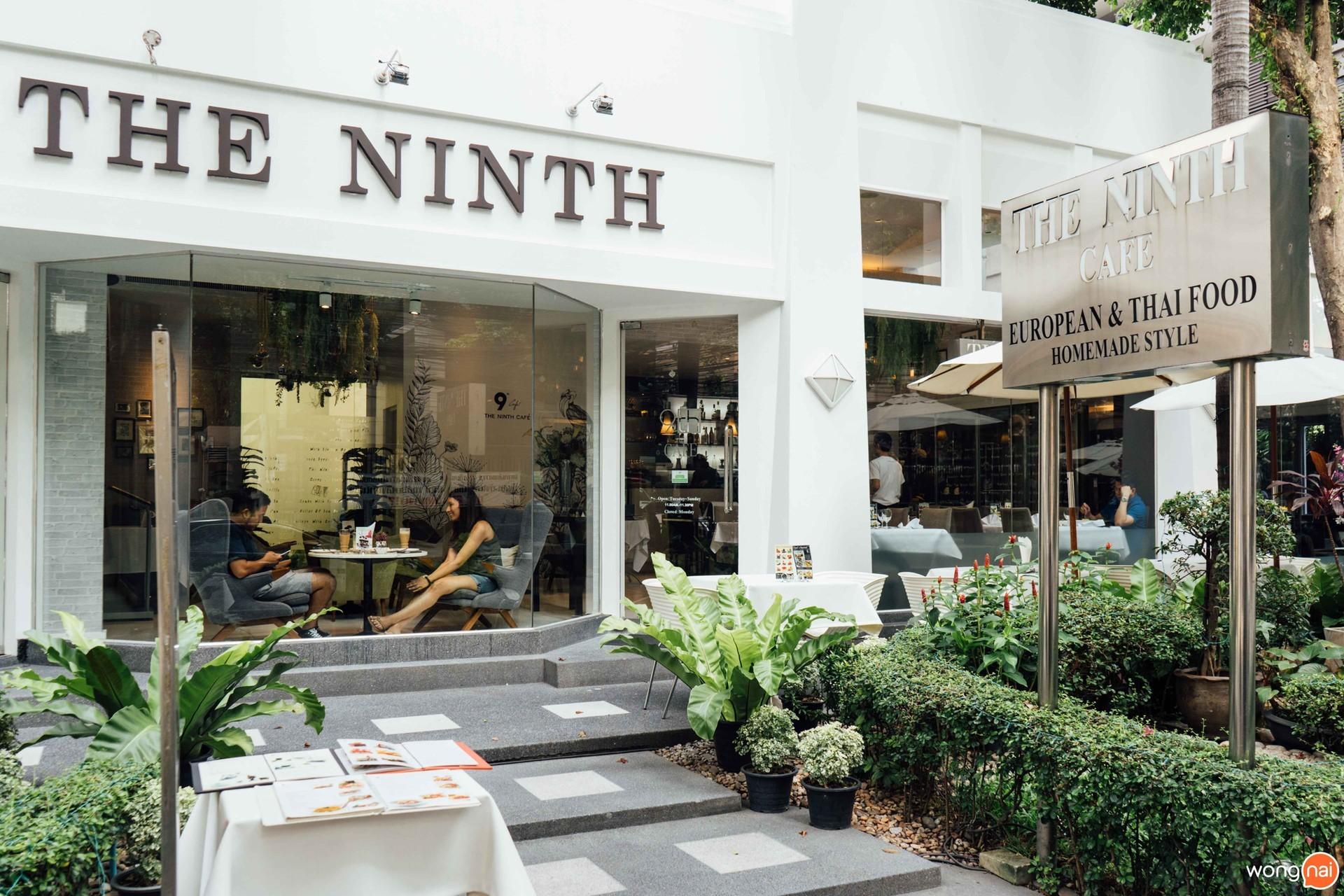 The Ninth Cafe สาขาหลังสวน