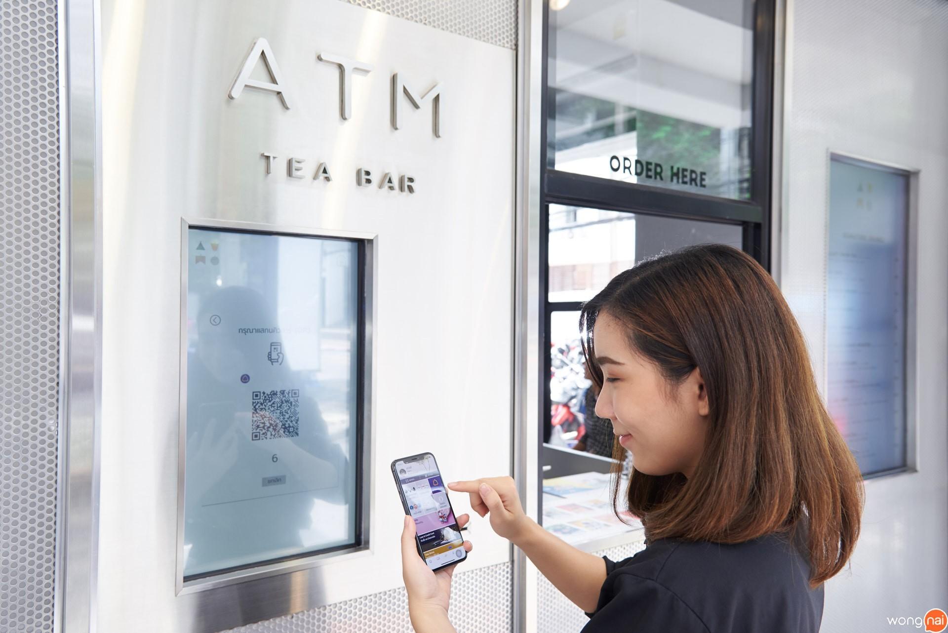 """บรรยากาศร้าน """"ATM Tea Bar"""""""