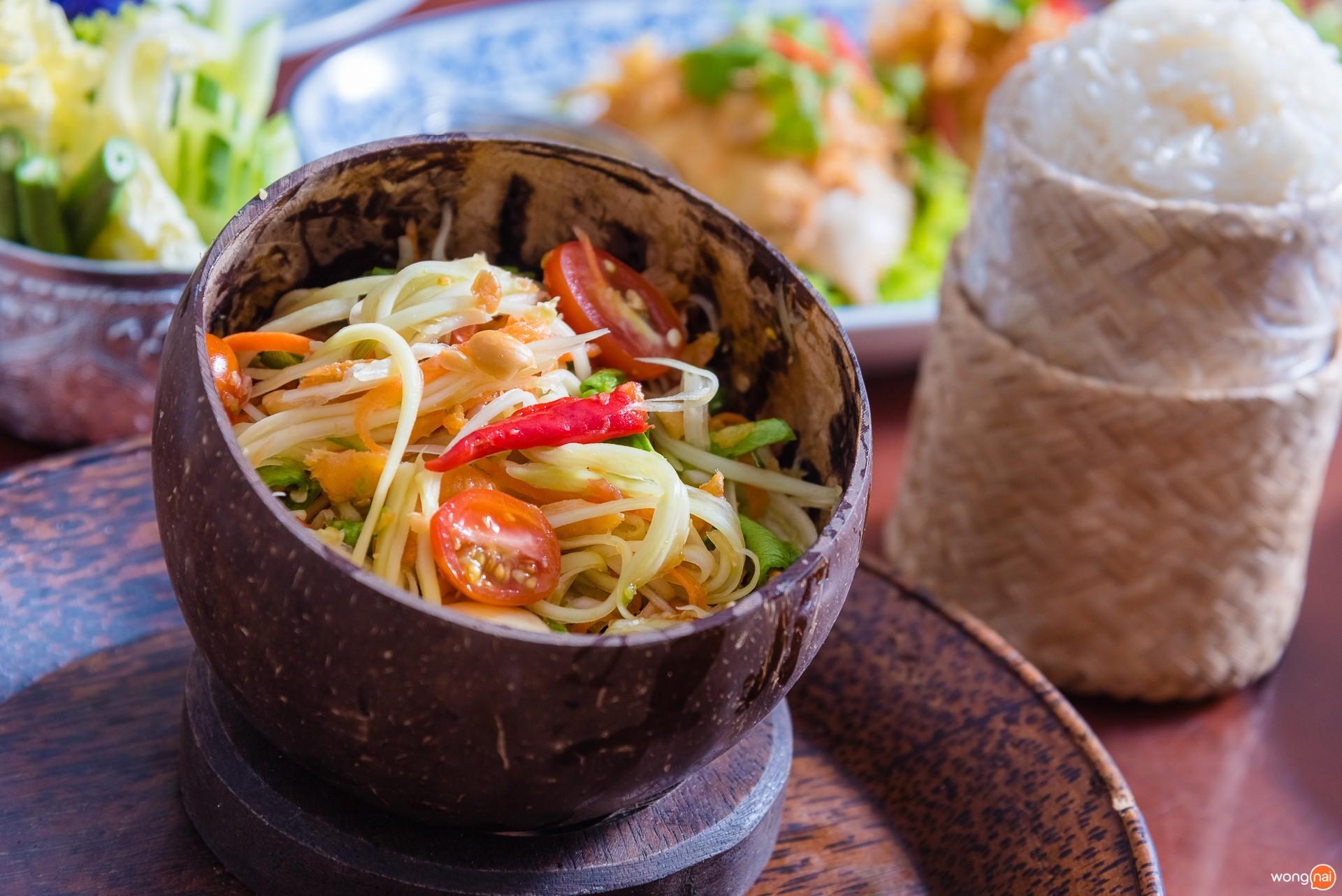 """เมนู """"ส้มตำไทย"""" ของร้าน """"Panwa House"""" แหลมพันวา ภูเก็ต"""