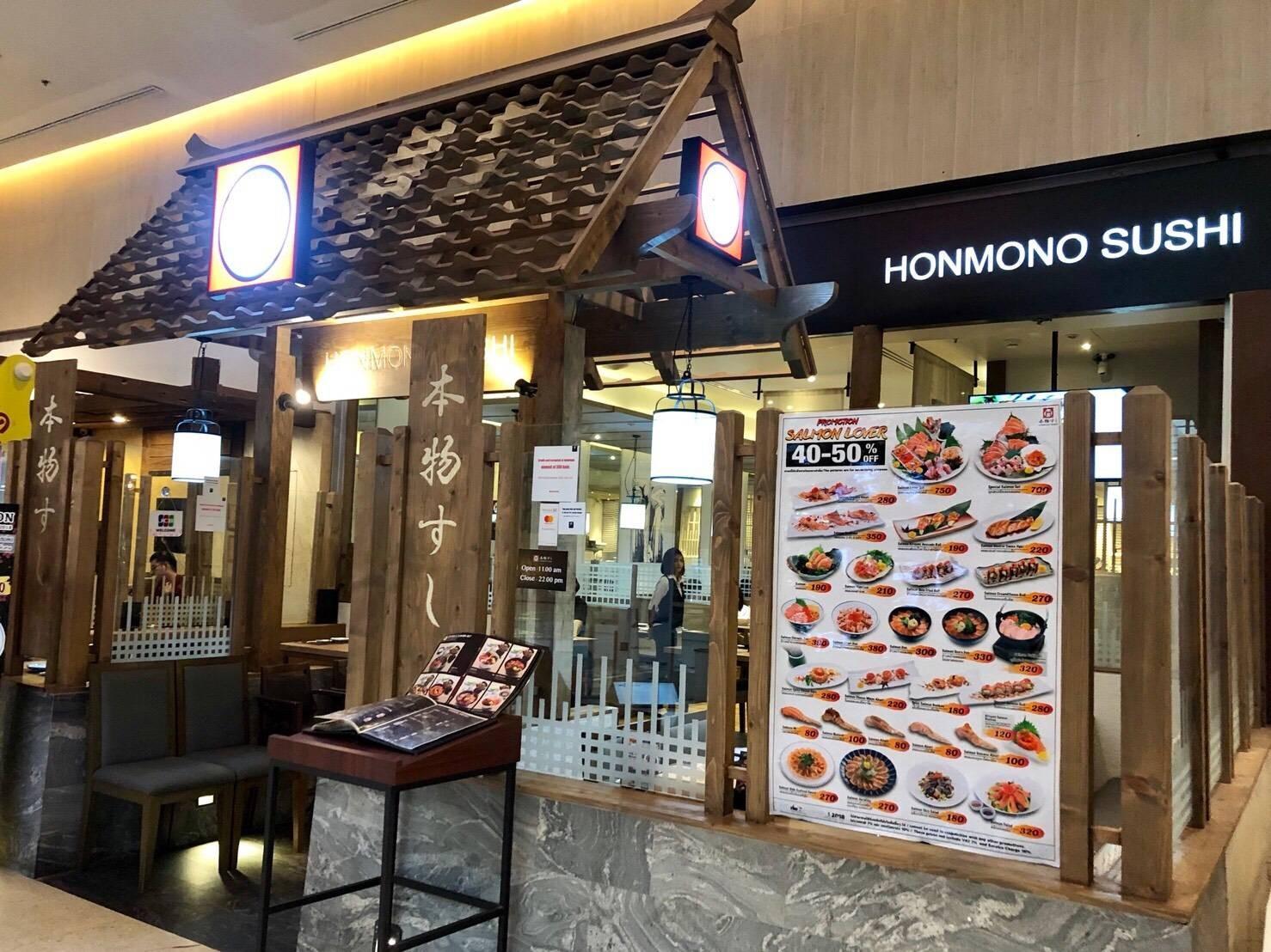 รีวิว HONMONO SUSHI Japanese Restaurant centralwOrld - วัตถุดิบดีงาม ราคาดีงาม ยิ่งสั่งเป็นชุดยิ่งคุ้มค่า - Wongnai
