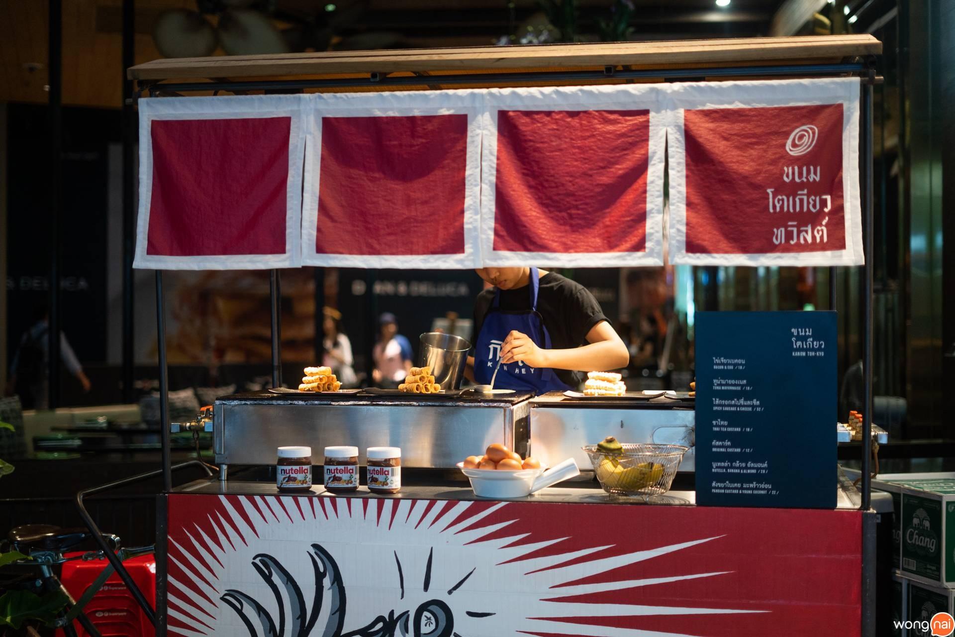 เมนูขนมโตเกียวทวิสต์ ของร้าน KINHEY by Greyhound Café