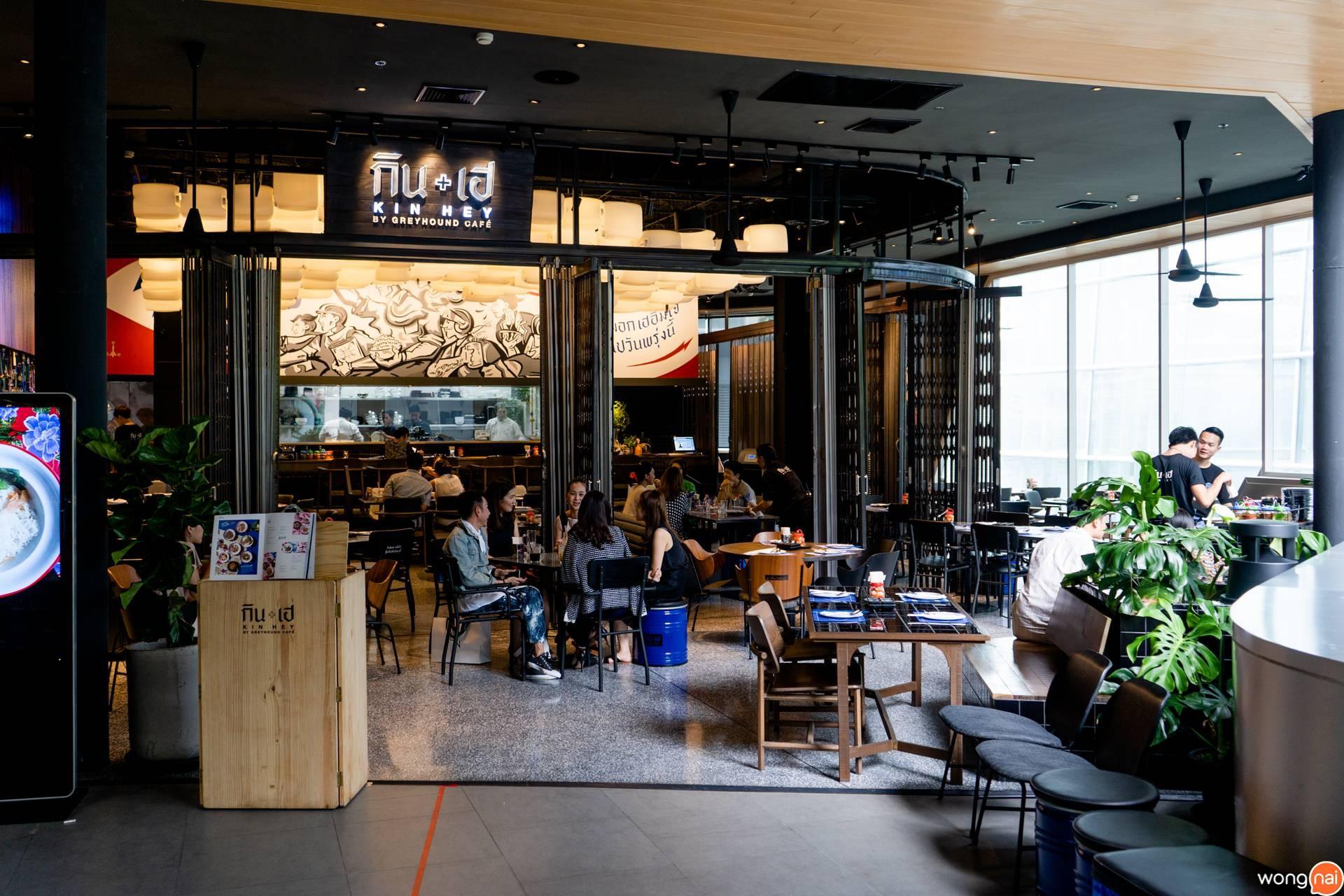 บรรยากาศร้าน KINHEY by Greyhound Café