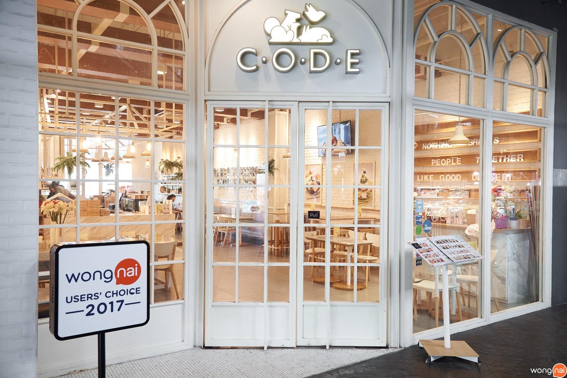 """บรรยากาศภายหน้าร้าน """"CODE"""""""