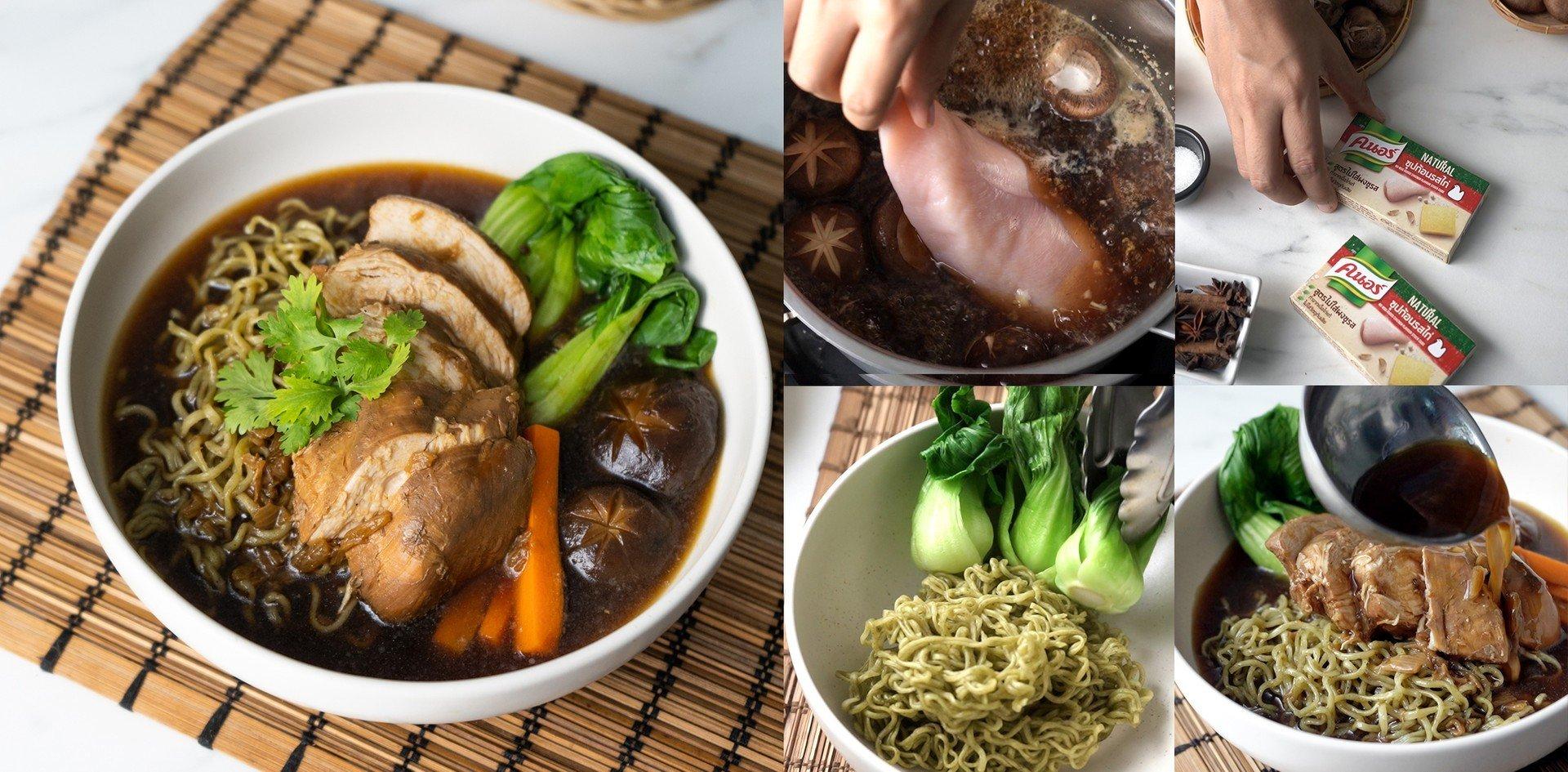 """วิธีทำ """"บะหมี่ผักอกไก่ตุ๋น"""" เมนูไก่ เอาใจคนรักสุขภาพ - Wongnai"""