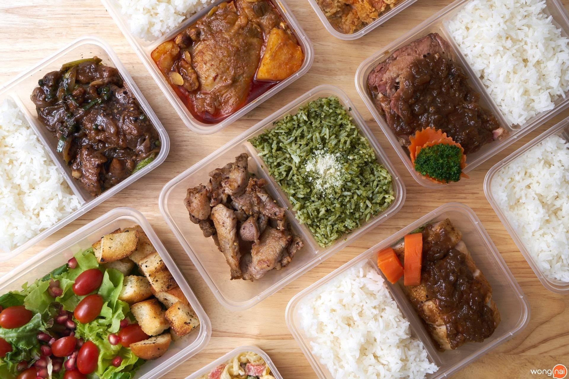 สั่งอาหารออนไลน์ได้ที่ CIBO