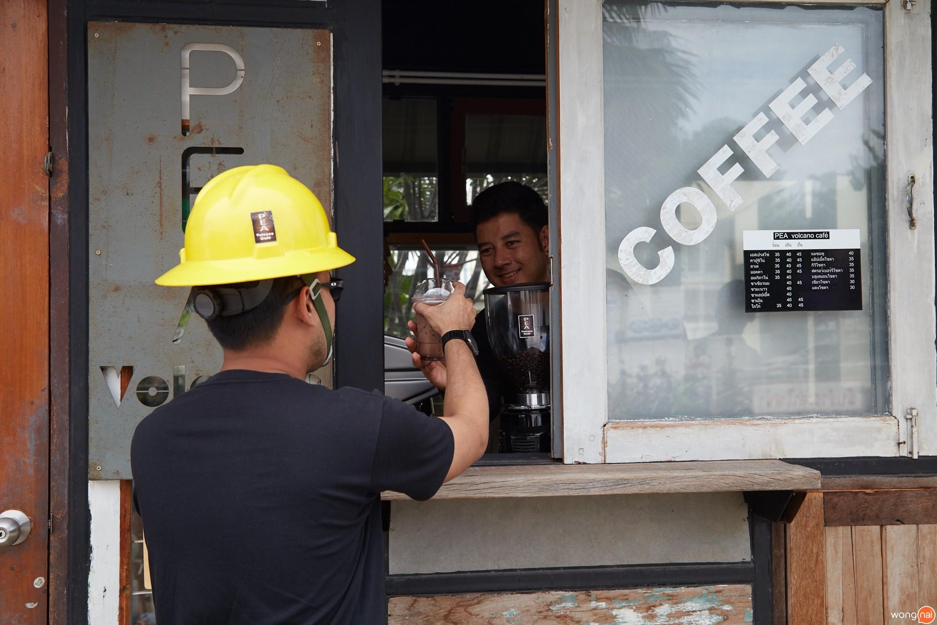 PEA Volcano Cafe' บางแสน