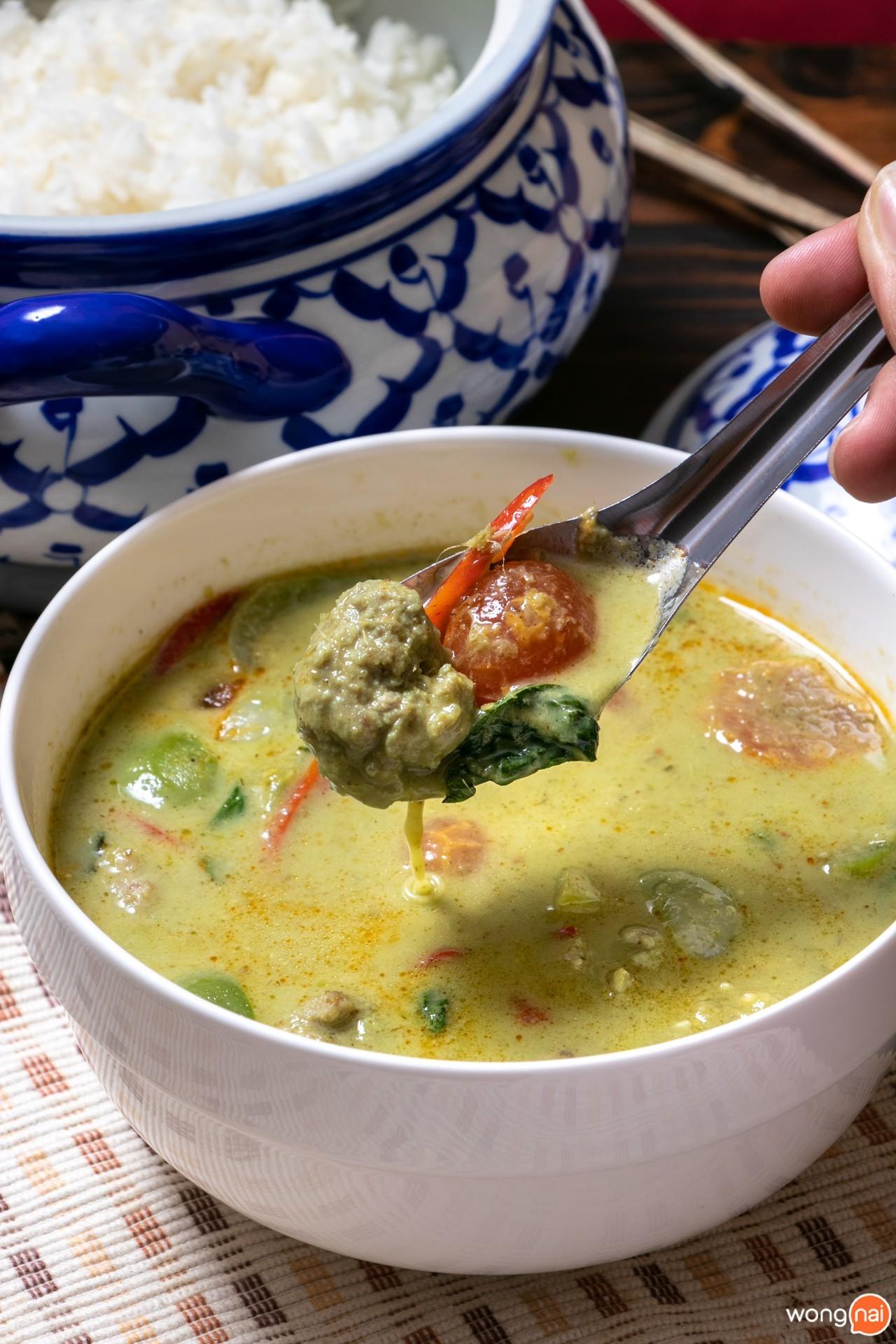 เมนู แกงเขียวหวานไข่เค็ม ร้าน ข้าวเม่า เชียงใหม่ Kowmao Cafe & Restaurant เชียงใหม่