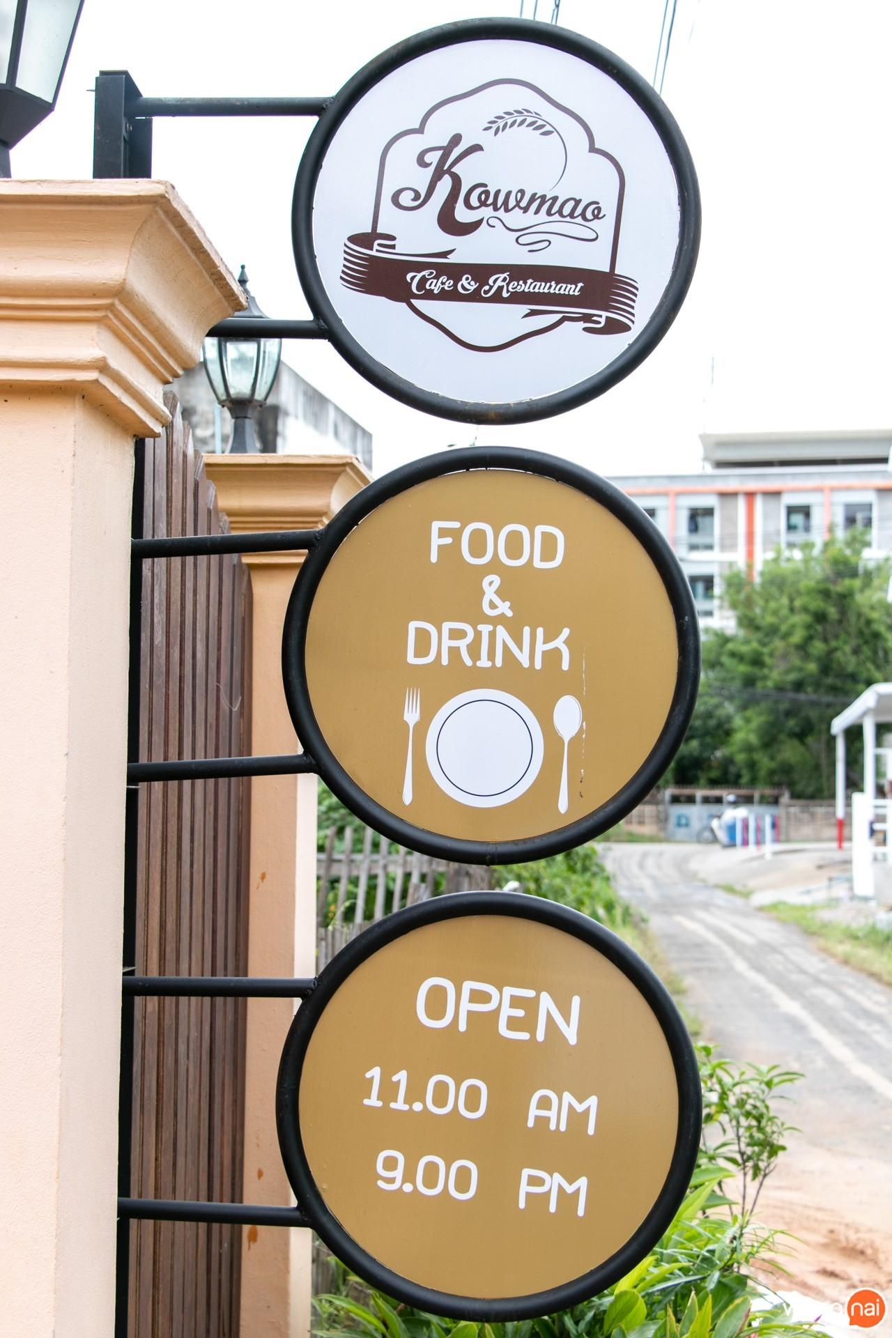 บรรยากาศร้าน ข้าวเม่า เชียงใหม่ Kowmao Cafe & Restaurant เชียงใหม่