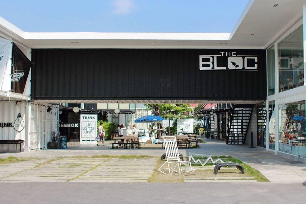 ร้านอาหาร ยอดนิยม ใน เดอะบล็อค
