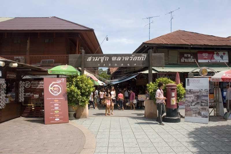 ร้านอาหาร ยอดนิยม ใน ตลาดสามชุก