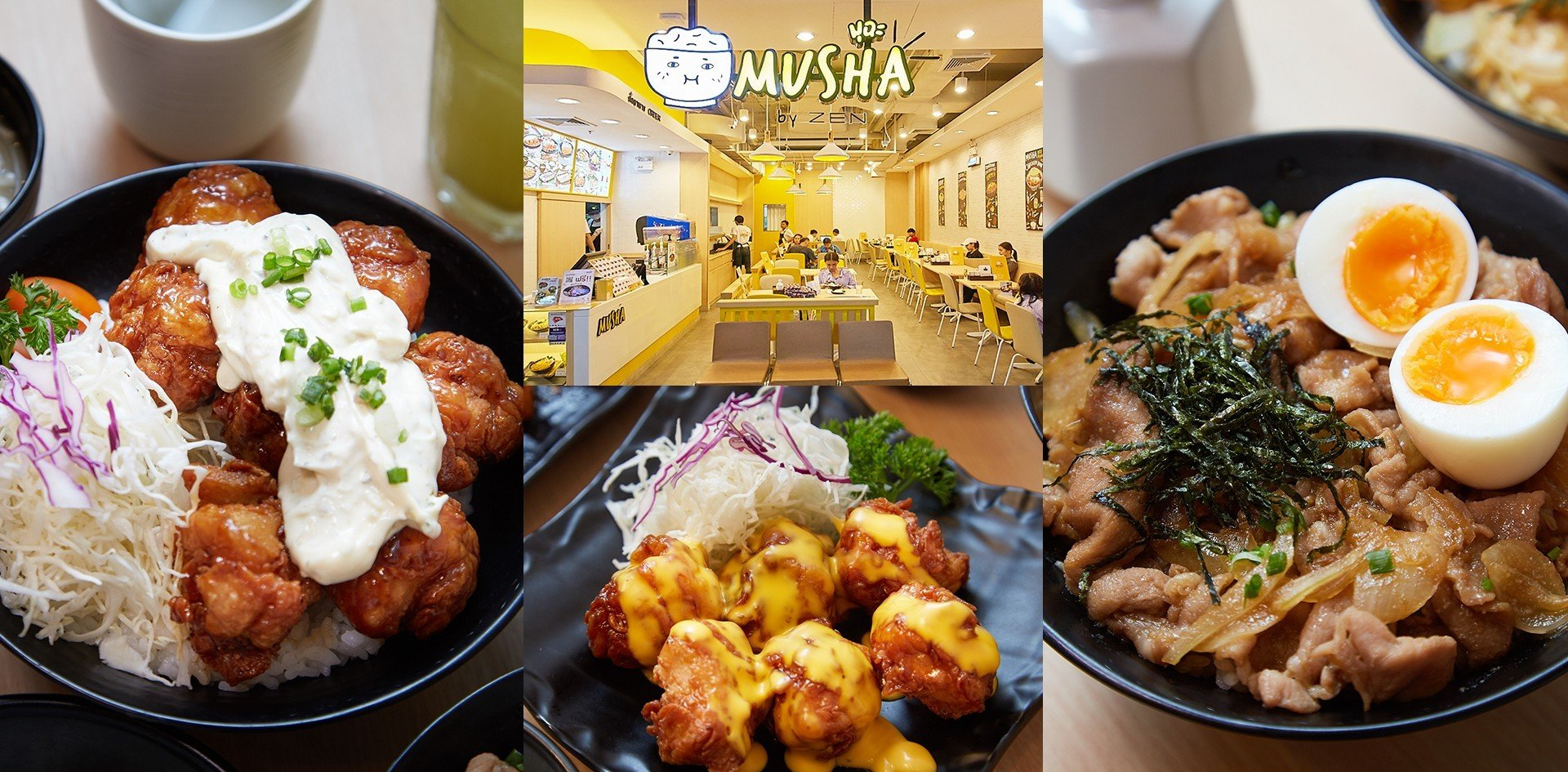 """Musha by ZEN บางแสน"" ร้านอาหารญี่ปุ่น เติมข้าวไม่อั้น อิ่มคุ้มล้นจาน!"